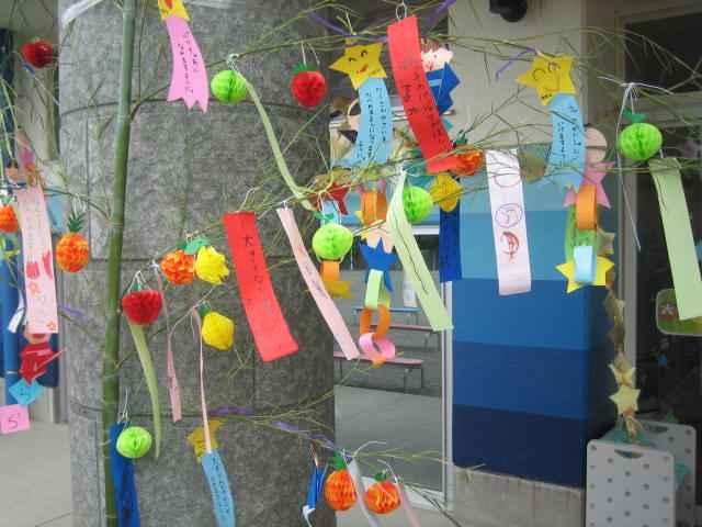 tanabata 1.jpg