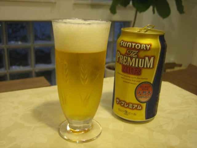 beer 9.JPG