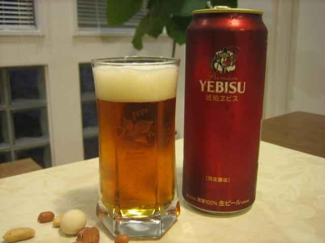 beer 11.JPG