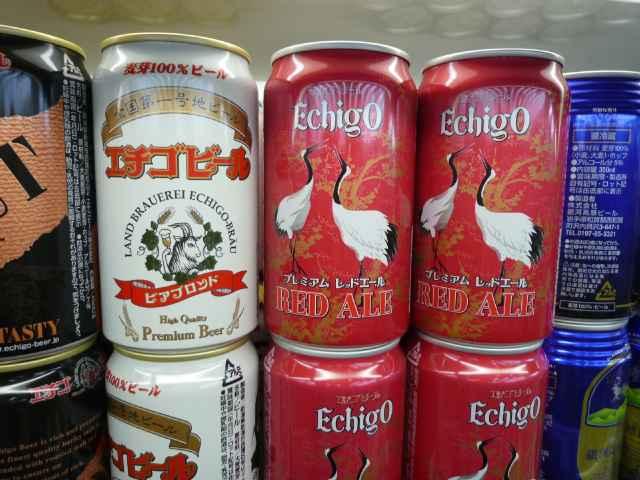 beer 4.JPG