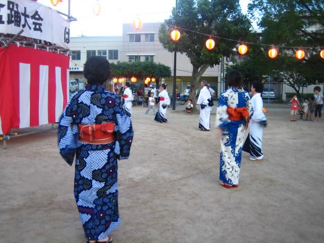 yukata 1.JPG