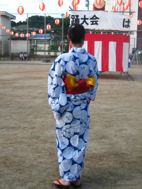 yukata 2.JPG