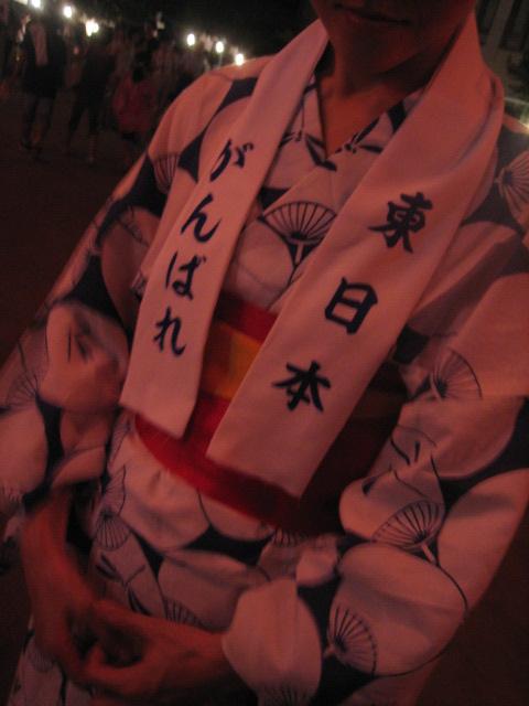 yukata 7.JPG