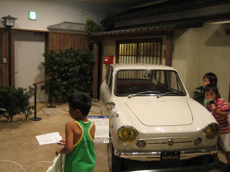 suzuki 5.JPG