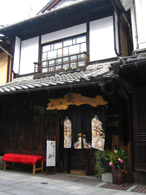 takehara 1-2.JPG