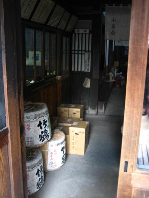 takehara 2-2.JPG