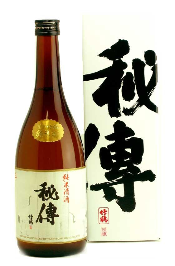 sake-023-07.jpg