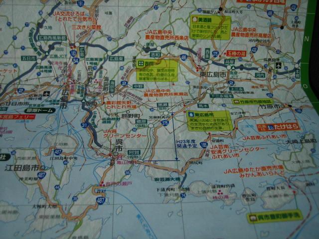 takehara 2-8.JPG