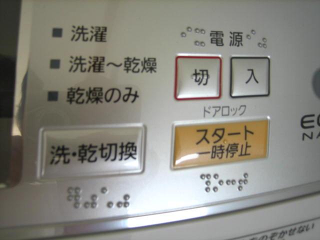tenji 5.JPG