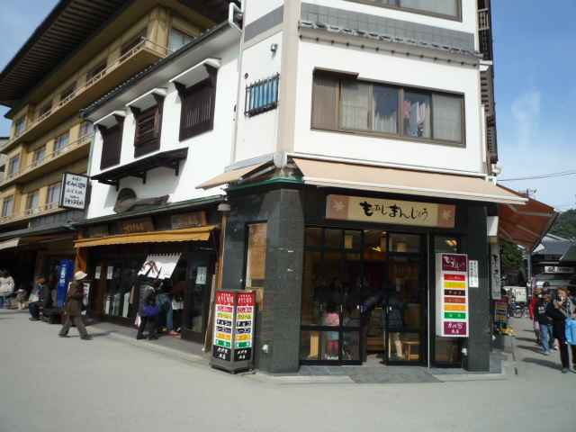 miyajima25.JPG